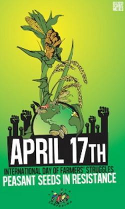 17-april-logo