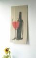 schablone Weinflasche